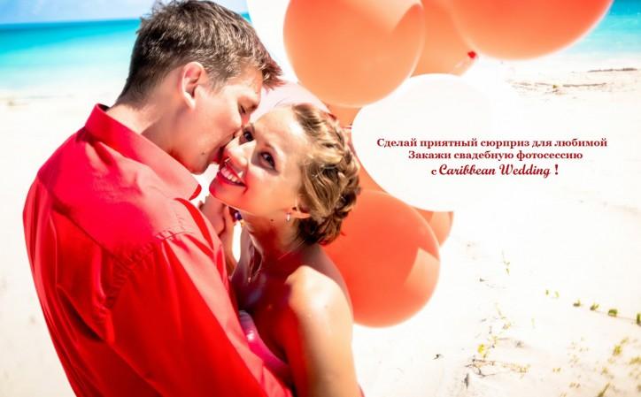 C днем влюбленных!