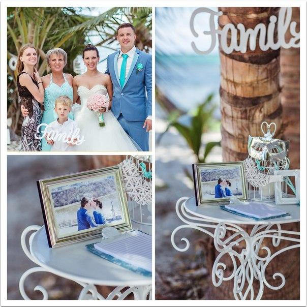 Свадьба в Доминикане в стиле Тиффани